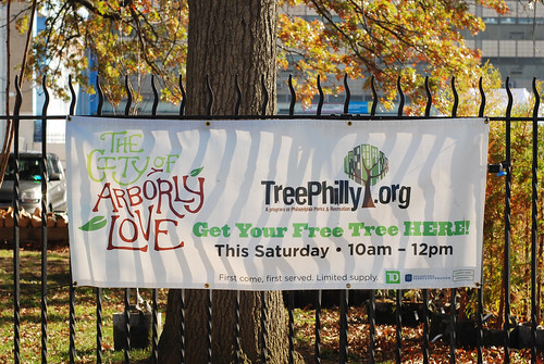 South Philly Giveaway, 11/11/17