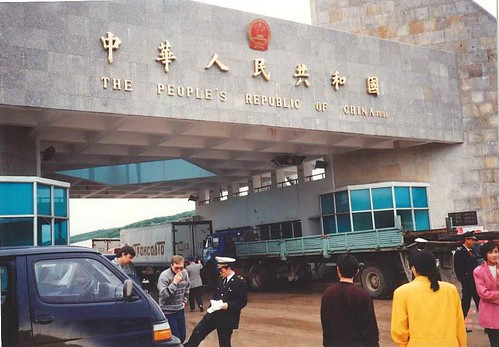 Suifenhe - chinese border check