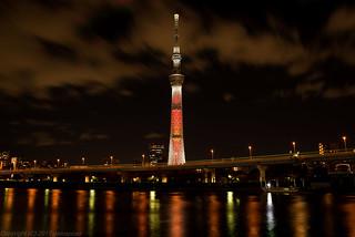 [RRS] K-1 RSS - Tokyo Sky Tree tower