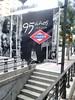 Historic Metro Station (d.kevan) Tags: madrid monuments spain streetscenes stations metrostations signs entrances steps