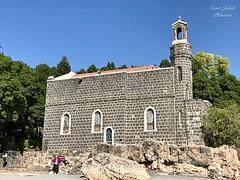 16 - Szent Péter elsőségének temploma / Kostol Primátu sv. Petra