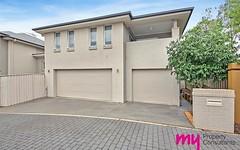 2/40 Santana Road, Campbelltown NSW