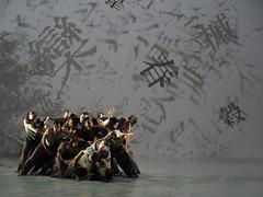 _9041378 (黎島羊男) Tags: 雲門 關於島嶼 林懷民 formosa cloudgatedancetheatre cloudgate dance theatre linhwaimin olympus em1markii zuiko 1454mm