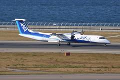 JA859A Chubu 29/10/15 (Andy Vass Aviation) Tags: chubu ana dhc8 ja859a