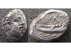 Arados stater (Baltimore Bob) Tags: coin money silver stater ancient phoenicia phoenician arados arwad syria galley waves baal
