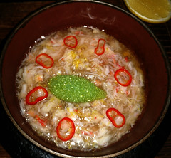 king crab hotpot (n.a.) Tags: roka king crab wasabi tobiko green red chillies rice restaurant london canary wharf