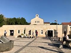 22 - Kenyérszaporítás-templom / Kostol rozmnoženia chlebov a rýb