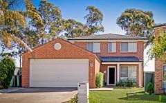 26 Tiffany Street, Rooty Hill NSW