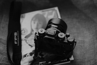 Photographer rest