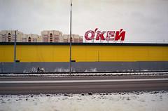 okay (Anton Novoselov) Tags: зима снег хмурая погода город пешеход одинокий коляска пленка екатеринбург улица city russia russian town supermarket film fujicolor superia fujifilm 200 minox gte coolscan 8000 nikon