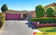 27 Marscay Street, Kellyville Ridge NSW