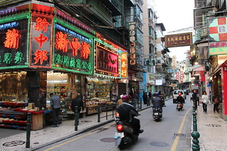 Street near Senado Square in Macau