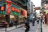 Street near Senado Square in Macau (mbphillips) Tags: 澳門 澳门 macau 議事亭前地 senadosquare largodosenado asia 亞洲 fareast アジア 아시아 亚洲 macao sigma1835mmf18dchsm canon80d mbphillips geotagged photojournalism photojournalist 마카오