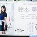 欅坂46 画像67