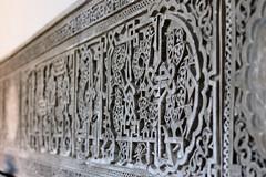 Real Alcazar (mφop plaφer) Tags: séville sevilla espagne espana spain andalousie andalucia real alcazar sculpture calligraphie calligraphy frise maure mauresque moorish arabe arab mur wall palace palais