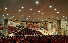 32. Заключительное торжественное заседание Архиерейского Собора 02.12.2017