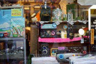 Vintage shop, Koenji