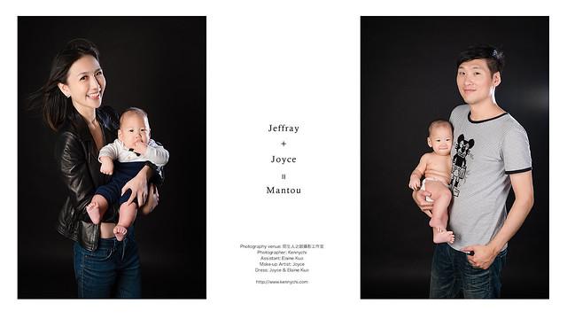 Jeffray + Joyce = Mantou
