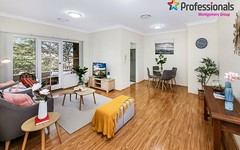 14/159-161 Woniora Road, South Hurstville NSW