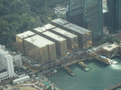 IMG_0520 (Sweet One) Tags: icc sky100 observationdeck view city skyline buildings towers hongkong harbour