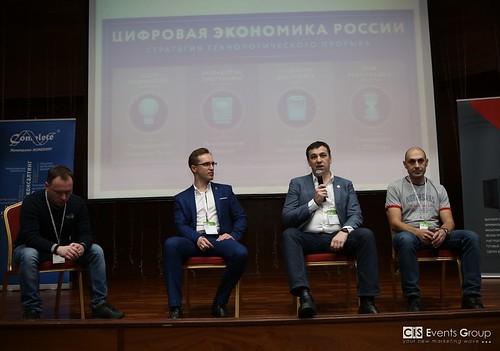 BIT-2017 (Казань, 23.11)