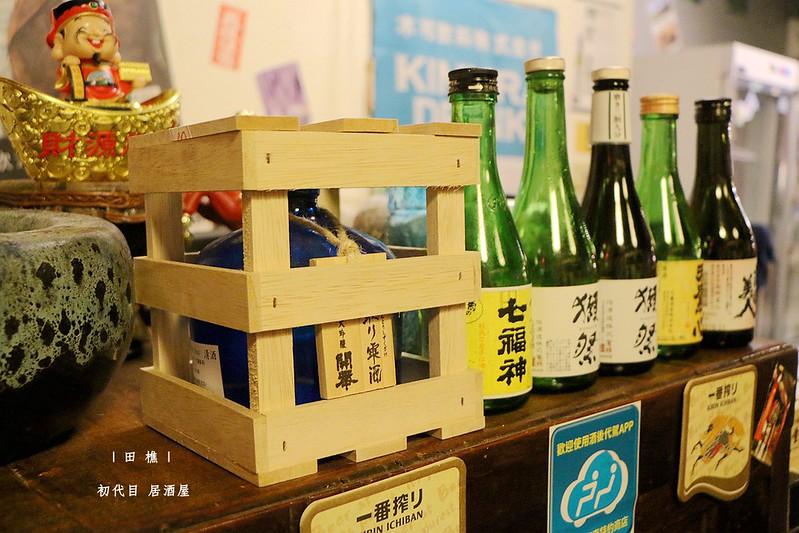 田樵初代目居酒屋004