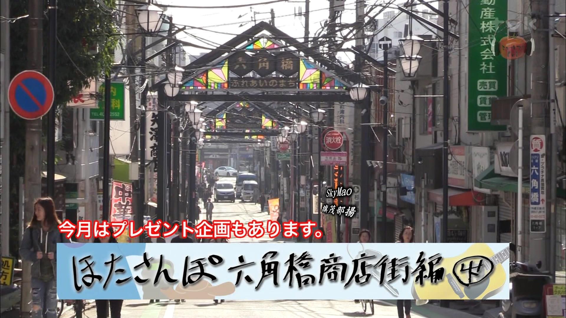 2017.12.01 全場(ミュートマ2).ts_20171202_005816.952