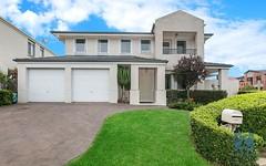 10 Glenvale Avenue, Parklea NSW
