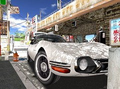 White Sports Car II (ᗷOOᑎᕮ ᗷᒪᗩᑎᑕO) Tags: secondlife classic car suave white sports japan pepsi