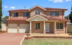 2 Chadley Place, West Hoxton NSW