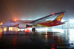 Boeing 787 first time arrival (Artyom Anikeev) Tags: avia aviation airplane artyomanikeev anikeev airliner planespotting spotting canon sheremetyevo svo uuee hainan boeing b787 dreamliner