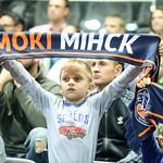 tsmoki_unics_ubl_vtb_ (5)