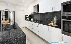 20 Firetail Grove, Plumpton NSW