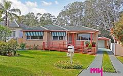 17 Wilson Crescent, Narellan NSW