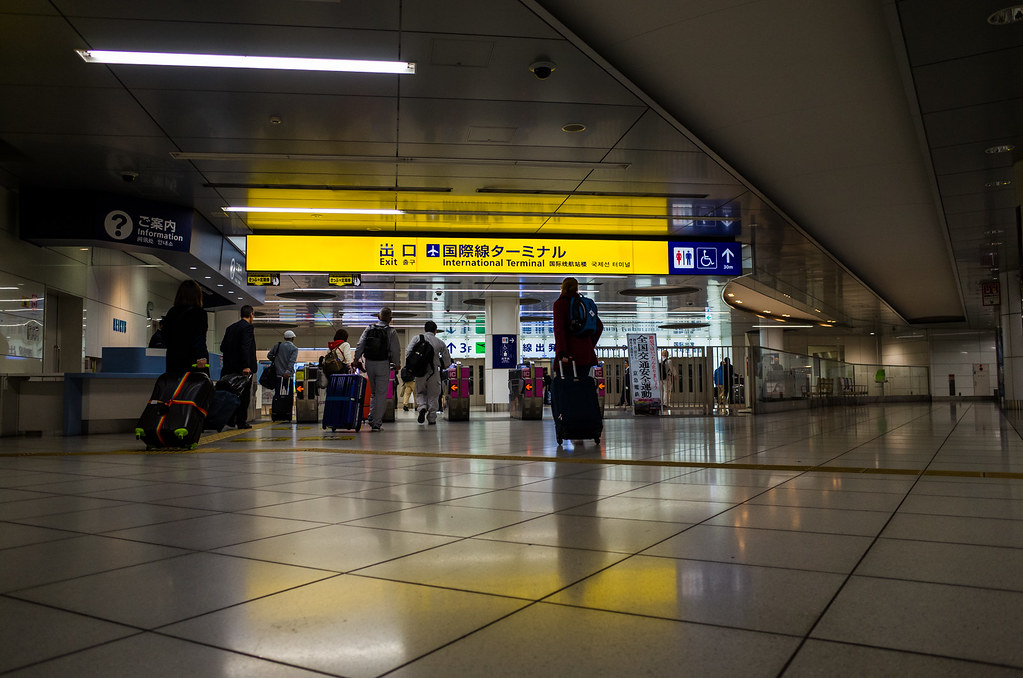 how to get from haneda airport to tokyo train station