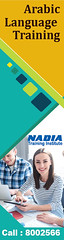 120x600 (nadia_training_institute) Tags: hr training course dubai abu dhabi shrajah autocad secretarial executivepa ccna mcsa revit 3dsmax arabiclanguagetraining secretarialcourses supervisoryskillstraining traininginstitutesdubai traininginstitutesabudhabi