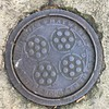 HAYWARD BROTHERS COALPLATE CHESTER SQUARE (xxxxheyjoexxxx) Tags: coalplate coal plate iron shute vintage cover opercula plates coalplates lid lettering foundry london pimlico underyourfeet cast metalwork chute hatch round circular pavement coalhole ironmonger