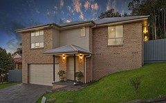 80 Shirley Street, Ourimbah NSW