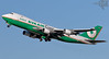 EVA Air Cargo   Boeing   747-45EF   B-16481   S/N:30607   L/N:1251 (Winglet Photography) Tags: evaaircargo boeing 74745ef b16481 30607 1251 eva 747 744 744f 747400f cargo freight freighter plane airplane aircraft airline airlines airliner jet jetliner flight flying aviation travel transport transportation spotting planespotting georgewidener georgerwidener stockphoto wingletphotography canon 7d dslr kord ord chicago illinois o'hareinternationalairport airport br