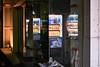Repetition (gullevek) Tags: building chuouku fujixt1 fujifilm fujinonxf35mmf2rwr glass higashiginza japan night reflection things tokyo tokyoto vendingmachine wall 中央区 壁 夜 天気 建物 日本 東京 東京都 東銀座 自動販売機 chūōku tōkyōto jp