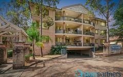 4/29-31 Newman Street, Merrylands NSW