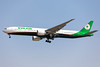 B-16728 (TommyYeung) Tags: evaair eva evergreen br 長榮 長榮航空 evaaircorporation boeing boeing777 777300 boeing777300 longrange longhaul widebodyjetairliner widebodyjet widebody twinengine boeingcommercialairplanes 777 extendedrange aircraft airplane airliner air fly flymachine aviation aeroplane transport transportphotography landing tripleseven canon canonphotography canoneos5d4 5dmark4 5dmarkiv taoyuan taoyuanairport taoyuaninternationalairport taipei taiwan rctp tpe plane planespotting planephoto spotter spotting publictransport b16728 77w b77w