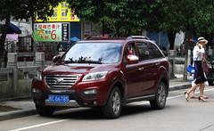 Lifan X60 (rvandermaar) Tags: lifanx60 lifan x60 yangshuo guangxi china rvdm