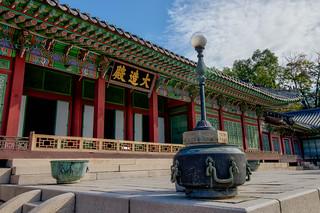 changdeokgung palace 8