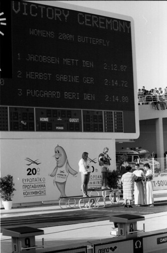 233 Swimming EM 1991 Athens