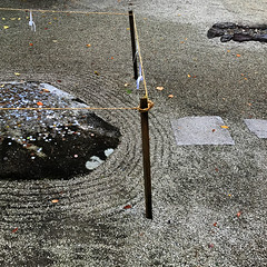 構成=Composition-132/Into the holy barrier (kouichi_zen) Tags: stone garden japanese sand nature