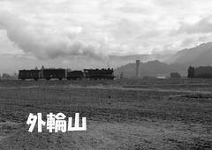 kemuri040 (railbus asano) Tags: steamlocomotives jnr 9600 railway volcano