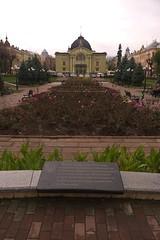 Театральна площа (Strangelover17) Tags: ukraine autumn getaways україна chernivtsi чернівці
