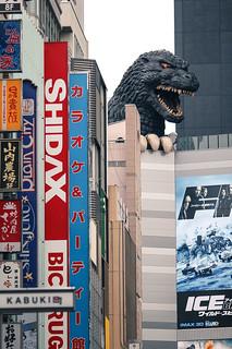 Godzilla statue at Toho cinemas