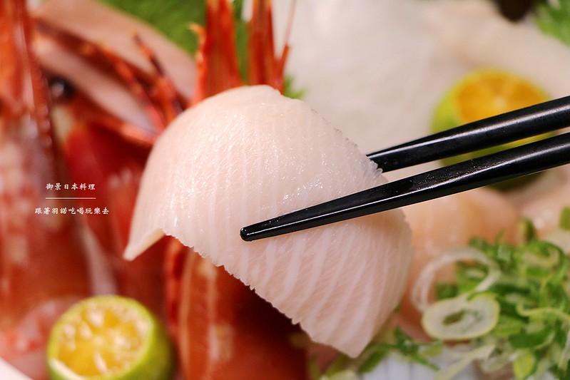 御景日本料理049